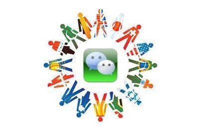 WeChat1